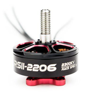 EMAX RSII 2206 Brushless Motor for RC Drone