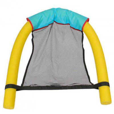 Detachable Floating Chair Portable Swimming Pool Seat