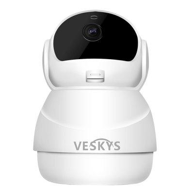 VESKYS N9 WiFi 1080P IP Camera 2.0MP PTZ Security Camera