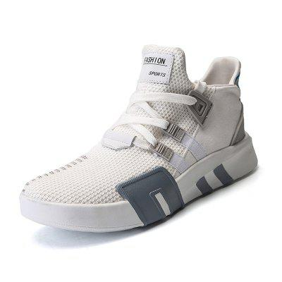Trendy Breathable Lace-up Sports / Casual Shoes