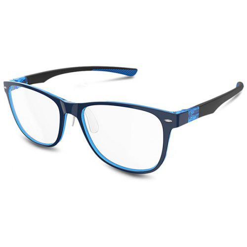 QUKAN ROIDMI B1 Detachable Anti-blue-rays Protective Glasses