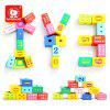 Topbright 120306 Building blocks Educational Beaded Toy - MULTI-A