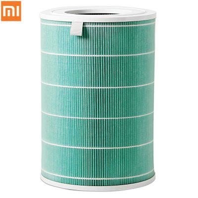 Original Xiaomi Mi Air Purifier Filter - Enhanced Version xiaomi mi air purifier 2s