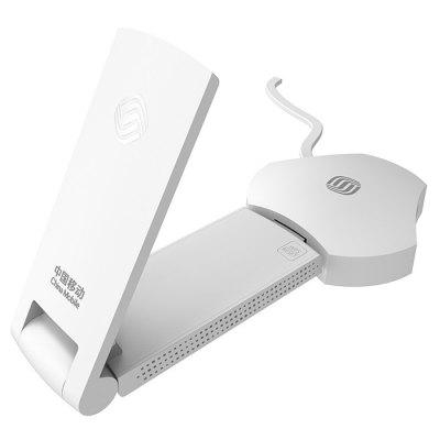 China Mobile CMCC - DWE1APro WiFi Extender USB