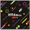 H96 MAX - H2 TV Box - BLACK