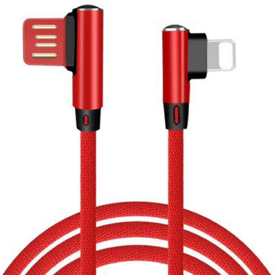 8 Pin USB Cable Data Charging Line 1M
