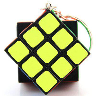 Mini Finger Magic Cube key Chain MULTI