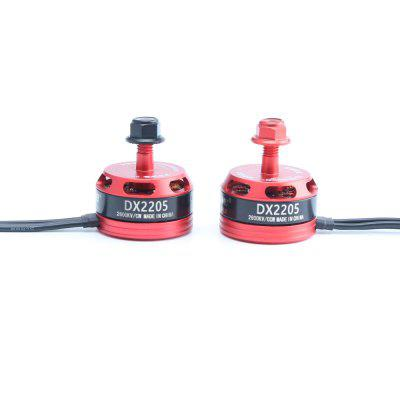 Buy DONGXINGWEI DX2205 2600KV 2 - 4S Brushless Motor 2PCS GEARBEST