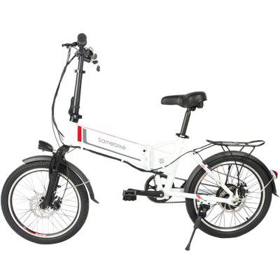 Samebike 20LVXD30 Smart Folding Moped Electric Bike E-bike Image