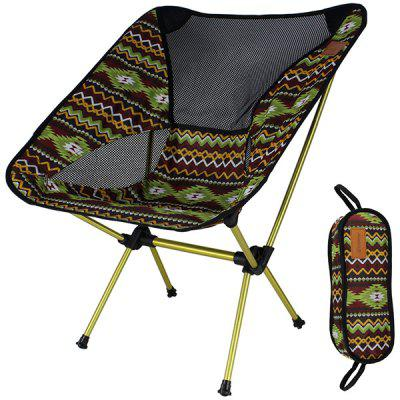 Outdoor Foldable Fishing Chair