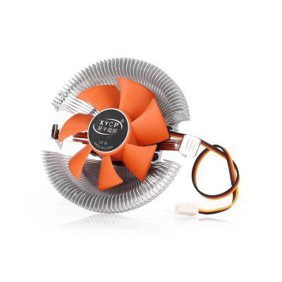 CPU Cooling Fan 12V