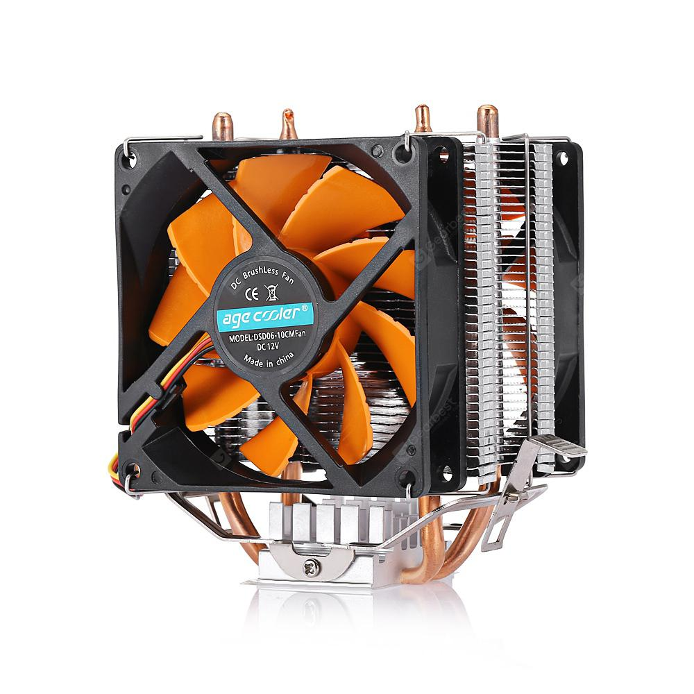 Bons Plans Gearbest Amazon - GL7 Silent Cooling Fan CANTALOUPE