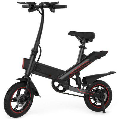 GUANGYA Y1 Smart Folding Bike Moped Electric Bike E-bike - BLACK EU PLUG