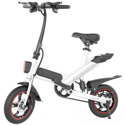 GUANGYA Y1 Smart Folding Bike Moped Electric Bike E-bike - WHITE EU PLUG