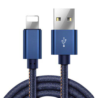 8 Pin Charging Data Cable