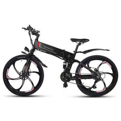 Samebike LO26 Moped Electric Bike Smart Folding Bike inbike bike folding lock