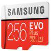 Original Samsung UHS-3 256GB Micro SDXC Memory Card - CHESTNUT RED