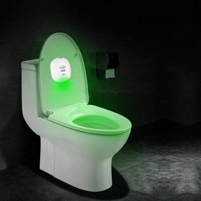 Smart PIR Sensor Toilet Light