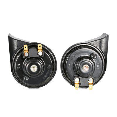 DL133 - 5HL 12V 105dB Snail Electric Horn 2pcs