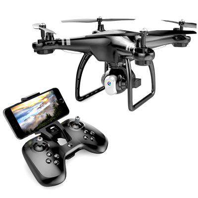 SK X8 RC Quadcopter Drone