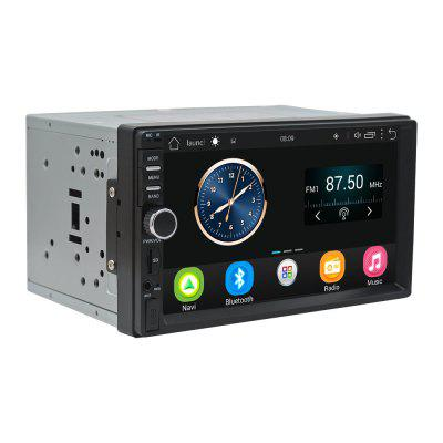 RM - CT0011 2 Din Car Multimedia Player 7 inch Touch Screen