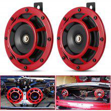 118dB Loud Metal Vehicle Horn 2pcs