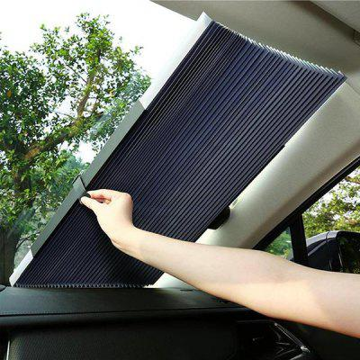 Car Thickened Heat Insulation Sun Shield Sunscreen Mat