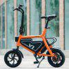 HIMO V1 Folding Bike Moped Electric Bike from Xiaomi Youpin E-bike - ORANGE