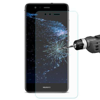 HatPrince 0.26mm 9H 2.5D Tempered Glass for HUAWEI P10 Lite