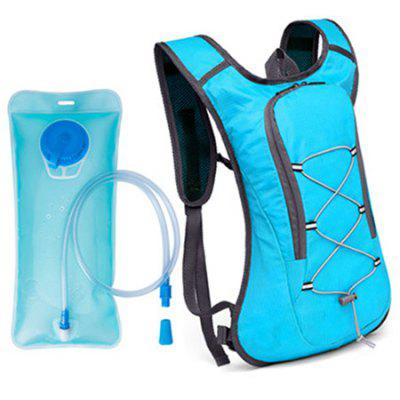 HOTSPEED Trendy Outdoor Solid Travel Backpack with Water Bag