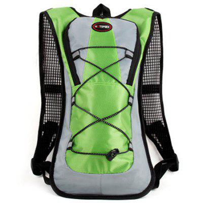 HOTSPEED Outer 2L Water Bag Backpack for Hiking Travelling Biking Climbing