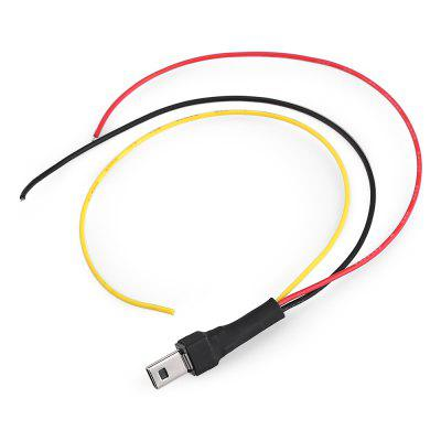 Hawkeye 15cm AV Video Power Cable 5V