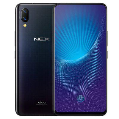 Gearbest $599.99 for Vivo NEX 4G Phablet Global Version - BLACK  promotion