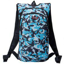 Hotspeed Portable Sports Backpack