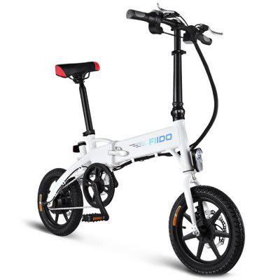 FIIDO D1 Folding Electric Bike Moped Bicycle - White 10.4Ah Battery