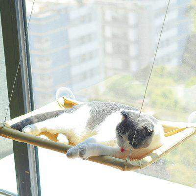 Cat Sucker Hammock Pet Bed