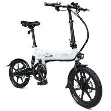 FIIDO D2 Folding Moped Electric Bike E-bike - (2 couleurs à choisir)