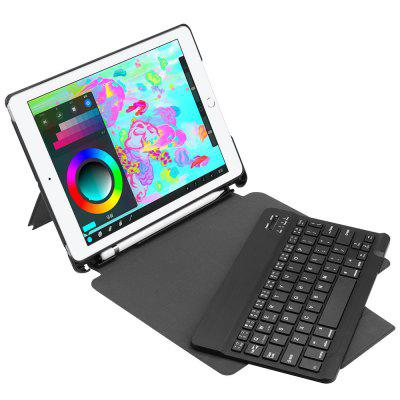 FT - 2068 Detachable Keyboard Case for 2018 / 2017 iPad 9.7 inch