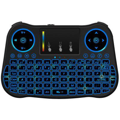 MT08 2.4GHz Wireless Membrane Air Mouse Keyboard