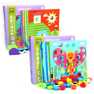 Colorful Big Mushroom Geometric Button Shape Block Toy for Children