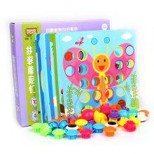 Colorful Big Mushroom Round Button Shape Block Toy for Children