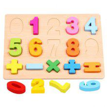 Early Education Cognitive Puzzle for Children