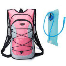 HOTSPEED Outer 2L Water Bag Backpack for Travelling Hiking Biking Climbing