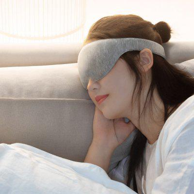ARDOUR AD - ES011806 3D Design Hot Eye Mask from Xiaomi Youpin