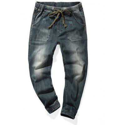 Casual Stylish Harem Jeans for Men