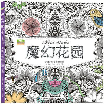 Magic Garden Graffiti Coloring Book