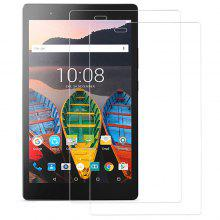 ASLING 0.3mm 9H Screen Protector Film for Lenovo P8 2pcs