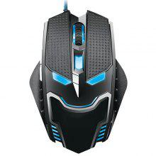 Maikou USB Wired Glowing Gaming Mouse 6 Keys