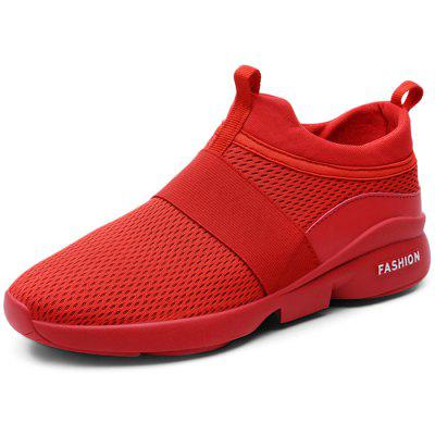 Men Outdoor Breathable High-top Casual Sports Shoes fooraabo 2017 new luxury mens casual shoes flats autumn breathable hip hop high top men sneaker pu leather shoes big size 38 45