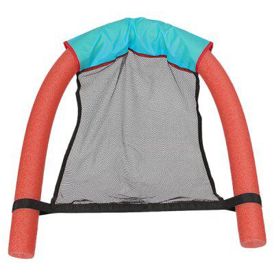 Floating Chair Recliner Swimming Equipment Toy